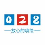 零贰捌广告有限公司logo