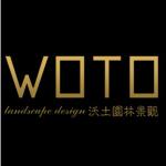 �V�|沃土�@林工程建�O有限公司logo