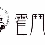 �B�T晨斛生物科技有限公司logo