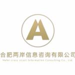 合肥�砂缎畔⒆稍�有限公司logo