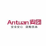 杭州安团会展服务有限公司logo