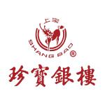 上海珍宝银楼有限公司logo