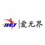 郑州爱无界医药科技有限公司logo
