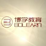 深圳市博学教育咨询管理有限公司logo