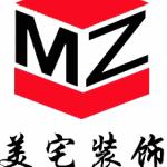 湖南美宅装饰工程有限公司logo