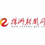 株洲新闻网logo