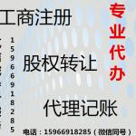 青岛筑信诚会计服务有限公司logo