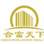 武汉合富天下房地产咨询顾问有限公司logo
