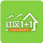 贵阳市和谐社区公益信息服务中心logo