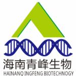 海南青峰生物科技有限公司logo