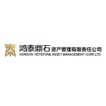 ��泰鼎石�Y�a管理有限�任公司�F�分公司logo