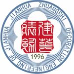 昆山市建华建设工程配套有限公司logo