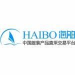 广州海舶服装有限公司logo