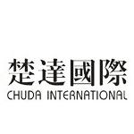 广州楚达展览服务有限公司logo