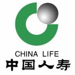 中��人�郾kU股份有限公司�V州省分公司logo