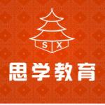 南昌松风文化发展有限公司logo
