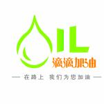 深圳市加油宝移动互联有限公司logo