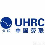 青岛中劳联劳务服务连锁有限公司海陵分公司logo