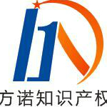 河南方诺知识产权代理有限公司logo