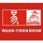 深圳市易站连锁股份有限公司logo