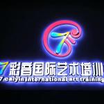 诺奇文化传媒(北京)有限公司logo