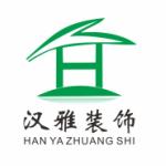 深圳市�h雅�b�工程有限公司logo