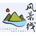陕西风景线旅游文化开发有限公司logo