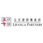 北京市立方(�V州)律��事�账�logo