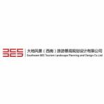 成都大地�L景旅游策���O�有限公司logo