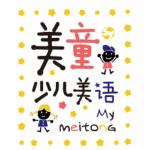广州美童教育信息咨询有限公司logo
