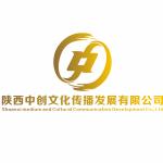 陕西?#20889;?#25991;化传播发展有限公司logo