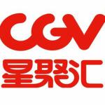 希界维(海口)影城有限公司logo