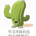 苏州华艾环保科技有限公司logo