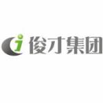 俊才集团logo