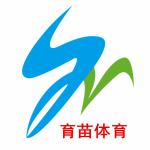 佛山市育苗体育有限公司logo