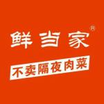 广州市鲜当家农产品有限公司logo