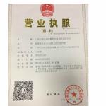 �V州市秦�h胡同教育培�有限�任公司logo