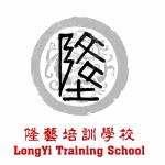 隆艺培训学校logo