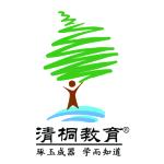 北京清桐教育科技有限公司logo