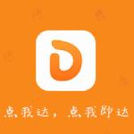 河北�霆科技有限公司logo