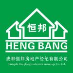 成都恒邦房地产经纪有限公司logo