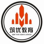 陕西筑优教育科技有限公司logo