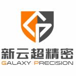 苏州新云超精密技术有限公司logo
