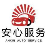 北京华奥汽车服务有限公司温州分公司logo