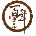 �V�|百年上品健康科技有限公司logo