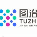 深圳市图治财务有限公司logo