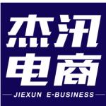 安徽杰汛电子商务有限公司logo