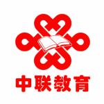 中联教育咨询(大连)有限公司logo