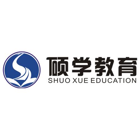 宁波江东硕学教育培训学校