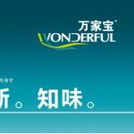 黑龙江万家宝鲜牛奶投资有限公司logo